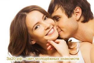 картинка молодёжные знакомства
